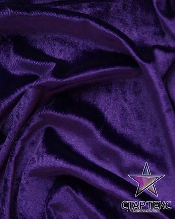 Бархат (Оксамит) стрейч фиолетовый, фото 2