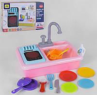 Игровая кухонная мойка (раковина) с циркуляцией воды арт. 807