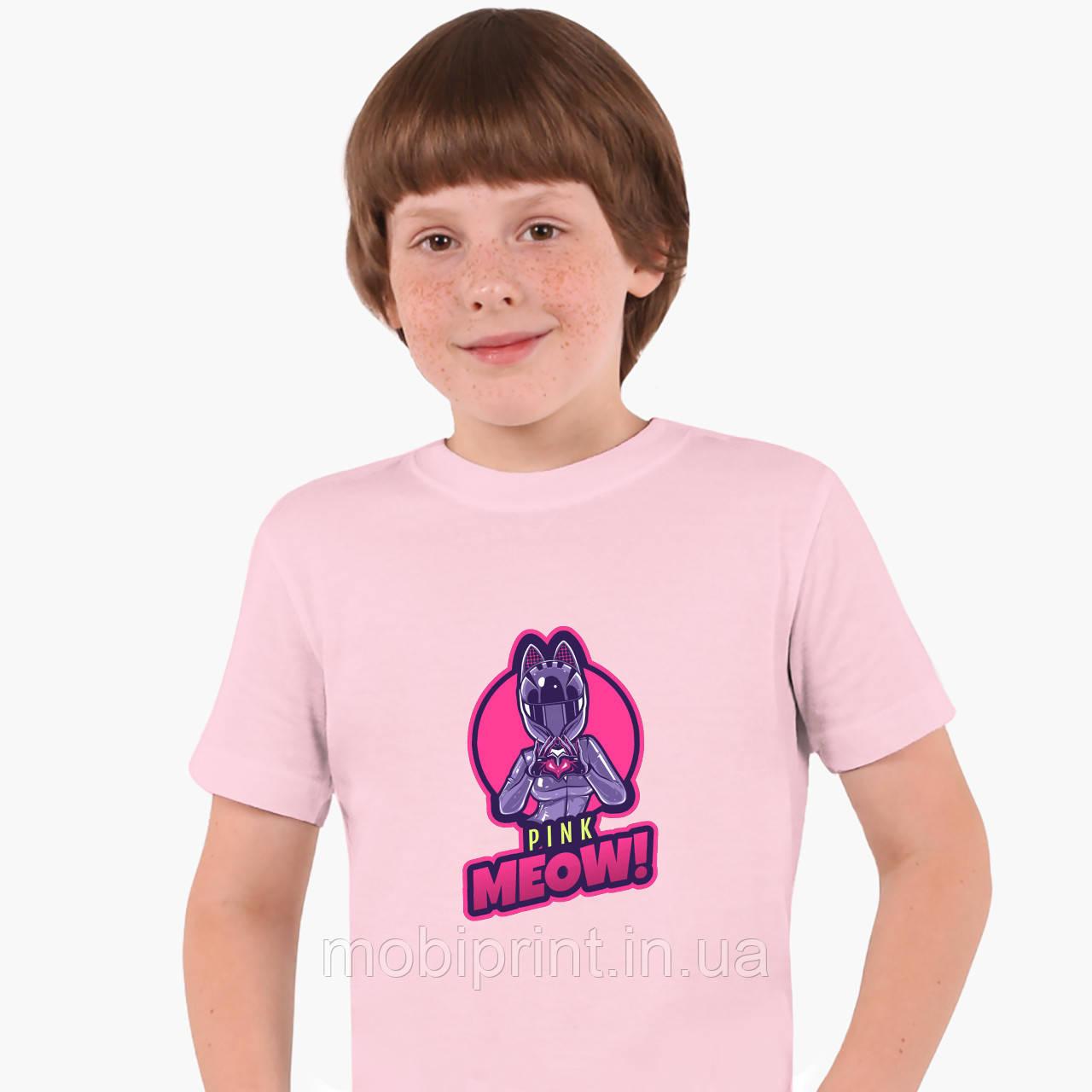 Детская футболка для мальчиков Фортнайт (Fortnite) (25186-1191) Розовый