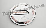 Хром накладка на лючек бензобака Hyundai Elantra MD 2010-2015 (Autoclover B375), фото 7