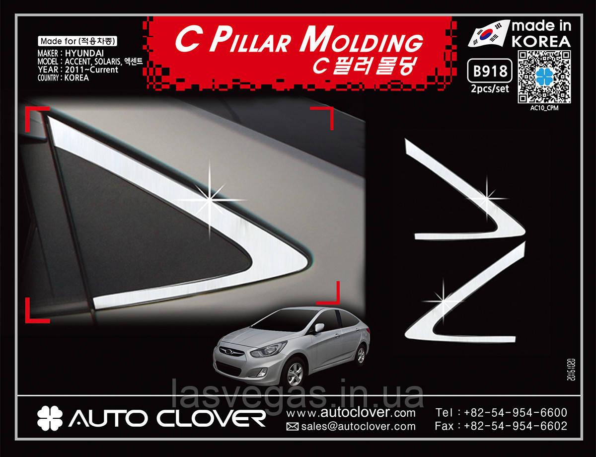 Хром молдинг стекла (уголок) Hyundai Accent 2010-2016 (Autoclover B918)