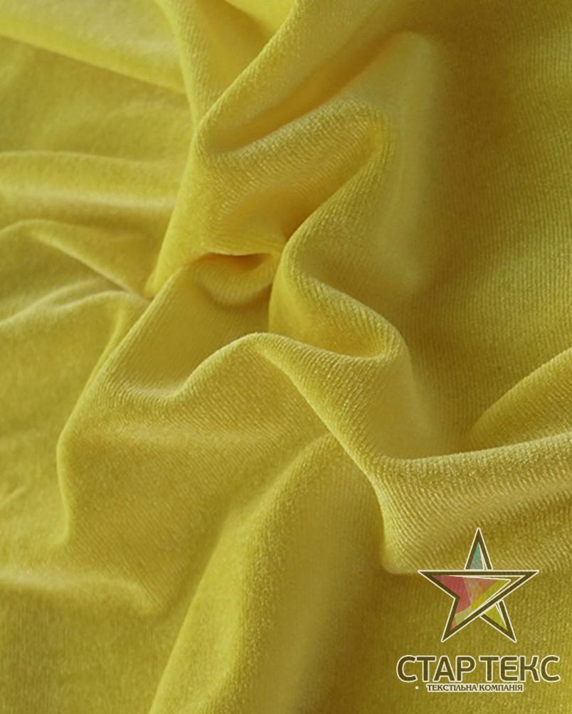 Бархат (Оксамит) стрейч лимнонно желтый