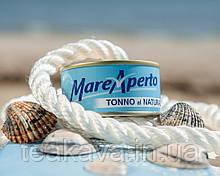 Тунец консервированный натуральный Mare Aperto 4шт*80г (Испания)