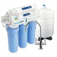 Фильтр для воды обратный осмос Absolute МО 6–50 с минерализатором