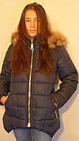 Детская одежда.  Куртка зимняя -парка(синия)