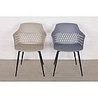 Крісло LAVANDA Лаванда сірий пластик від Nicolas, ноги метал, фото 3
