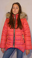 Детская одежда.  Куртка зимняя -парка(малина)
