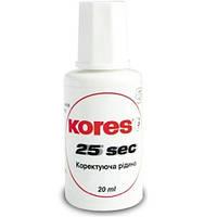 Корректор-жидкость Kores 25 sec,с кисточкой 20 мл.