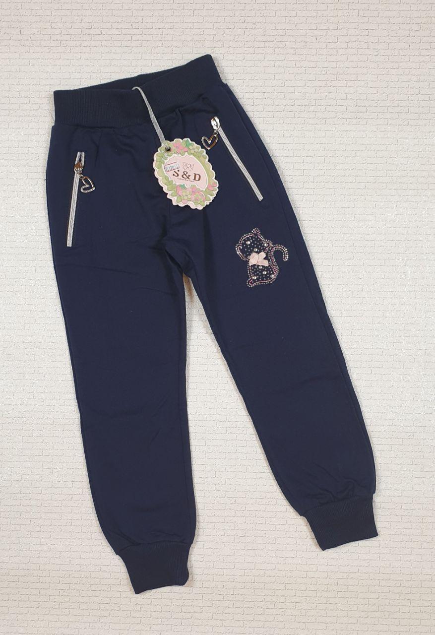 Штаны трикотажные спортивные для девочки темно-синие  на рост 104 см,110 см, Венгрия