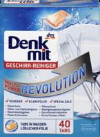 Таблетки для посудомоечных машин Революционная мульти сила  Denkmit Multi-Power Revolution  40 шт