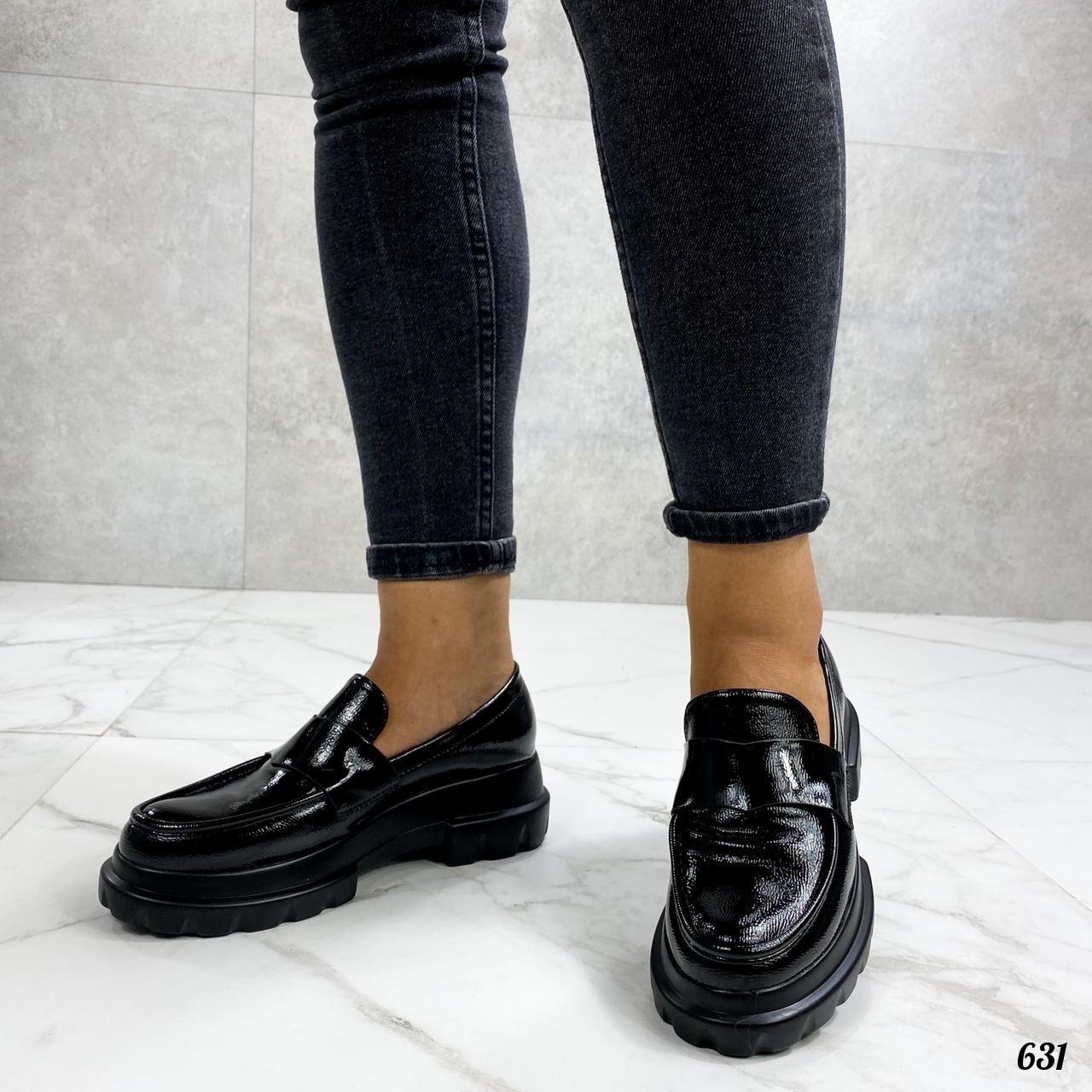 Лаковые лоферы туфли на платформе