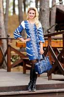 Осеннее платье женское(48-50р) ,доставка по Украине