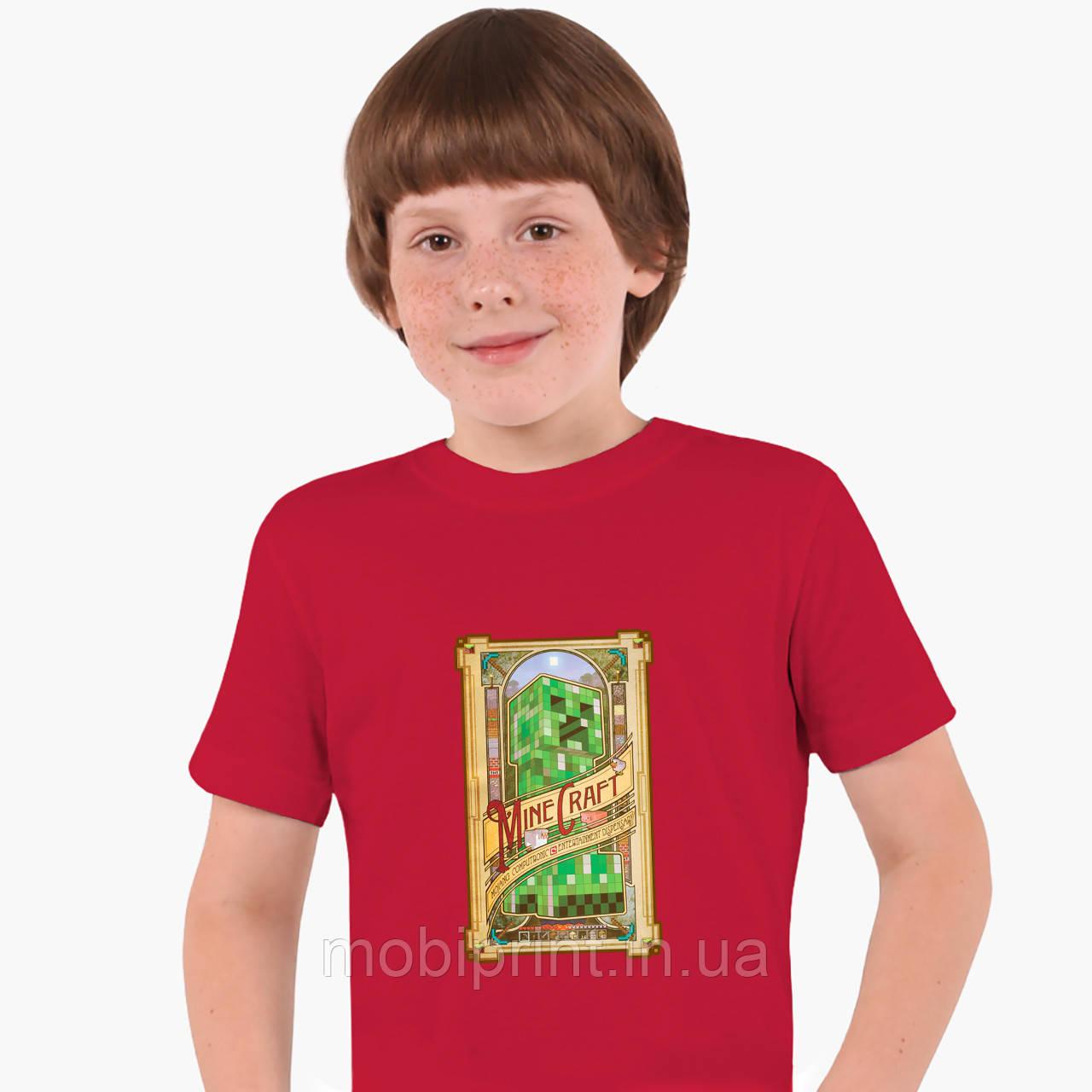 Детская футболка для мальчиков Майнкрафт (Minecraft) (25186-1178) Красный