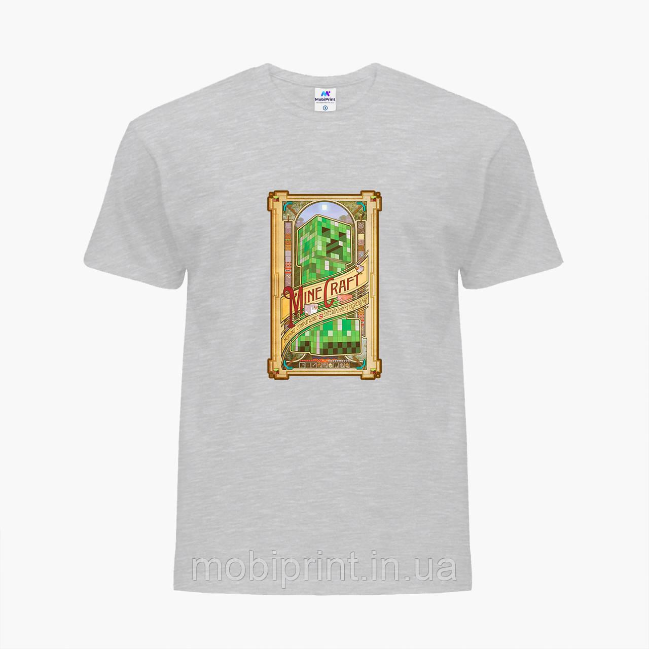 Детская футболка для мальчиков Майнкрафт (Minecraft) (25186-1178) Светло-серый