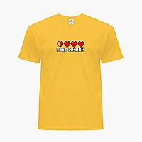 Детская футболка для мальчиков Майнкрафт (Minecraft) (25186-1172) Желтый, фото 1