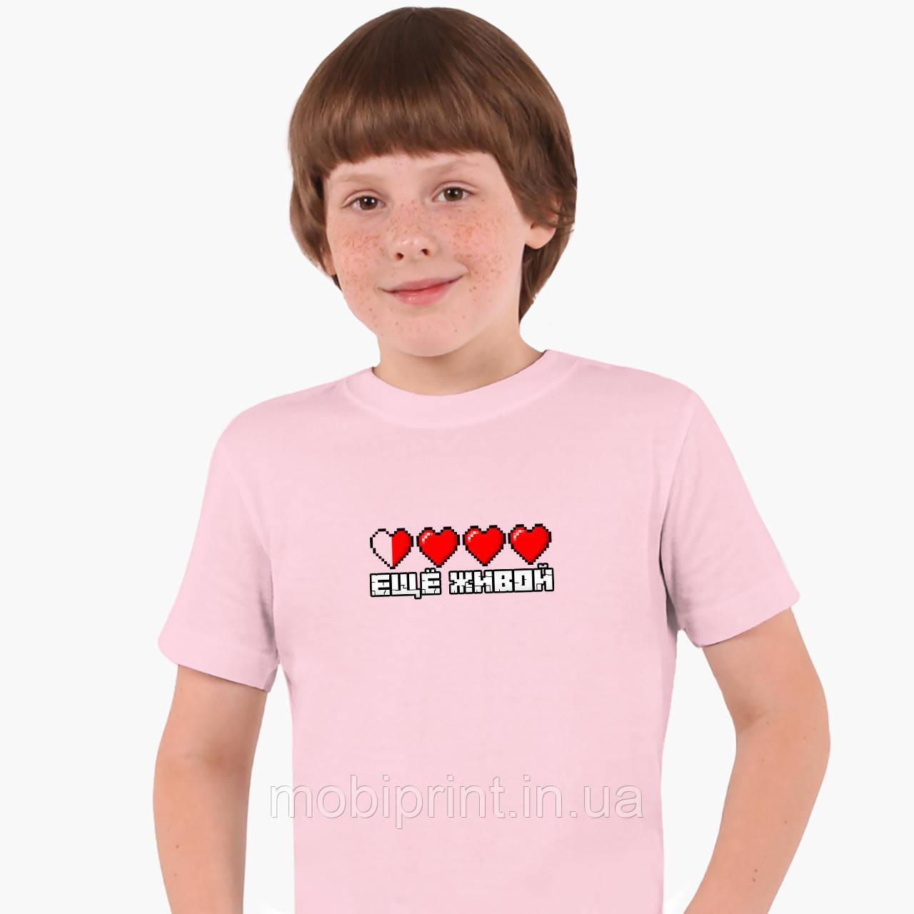 Детская футболка для мальчиков Майнкрафт (Minecraft) (25186-1172) Розовый