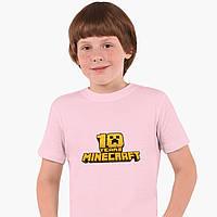 Детская футболка для мальчиков Майнкрафт (Minecraft) (25186-1171) Розовый, фото 1