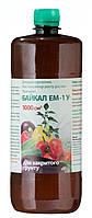 Байкал ЭМ-1-У 1 л (для применения в земледелии на закрытом грунте)
