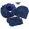 Набор черно-синяя волна