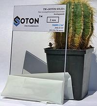 Полікарбонат монолітний Soton (Сотон), прозорий 3 мм 2,05*3,05м