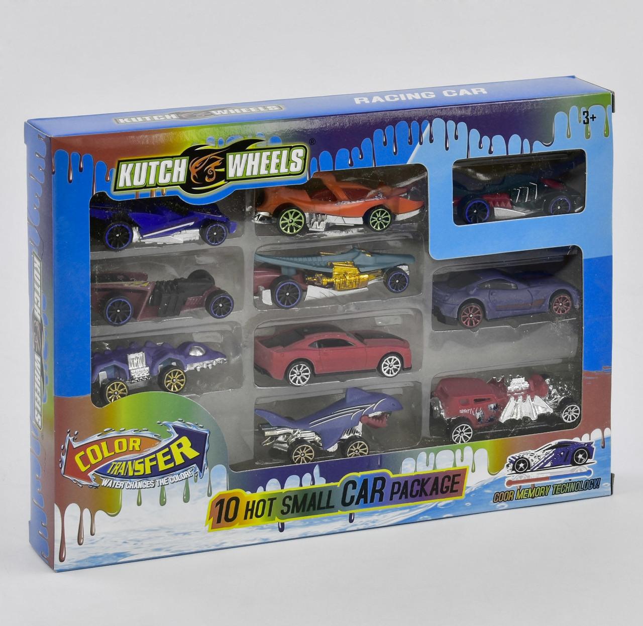 Игровой набор гоночных машин из металлопластика для мальчика GBS 868-10 меняют цвет (10 шт.)