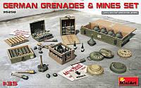 Набор немецких гранат и мин