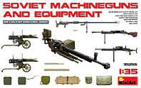 Оружие и амуниция
