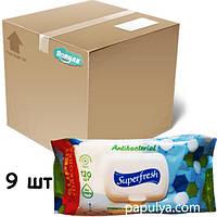Упаковка влажных салфеток Суперфреш Superfresh для детей и мам Antibacterial с клапаном 9 пачек по 120 шт,
