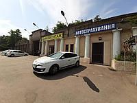 Автострахование Харьков, АВТОСТРАХОВКА, Автоцивилка, Зеленая Карта, Електронний поліс