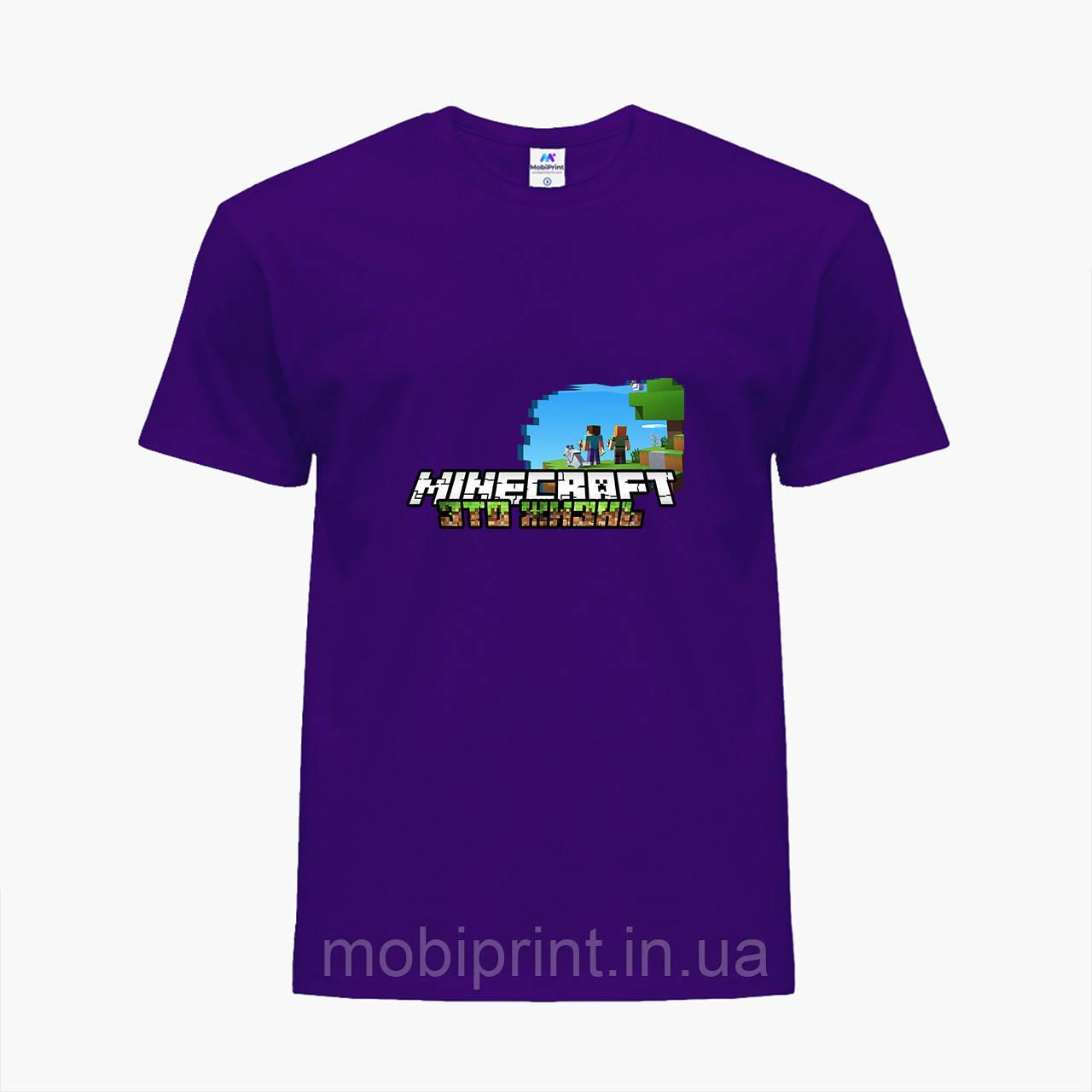 Детская футболка для мальчиков Майнкрафт (Minecraft) (25186-1170) Фиолетовый