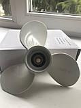Винт Jetmar алюминий Yamaha 4-6hp 9 шлицов, фото 2