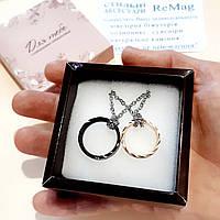 """Парные кулоны - кольца """"Верность"""" гравировка """"Я всегда буду с тобой"""" подарок девушке, невесте, жене"""