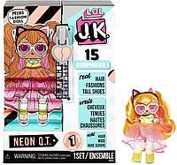Кукла ЛОЛ Сюрприз JK Леди Неон LOL Surprise JK Neon Q. T. Mini Оригинал MGA