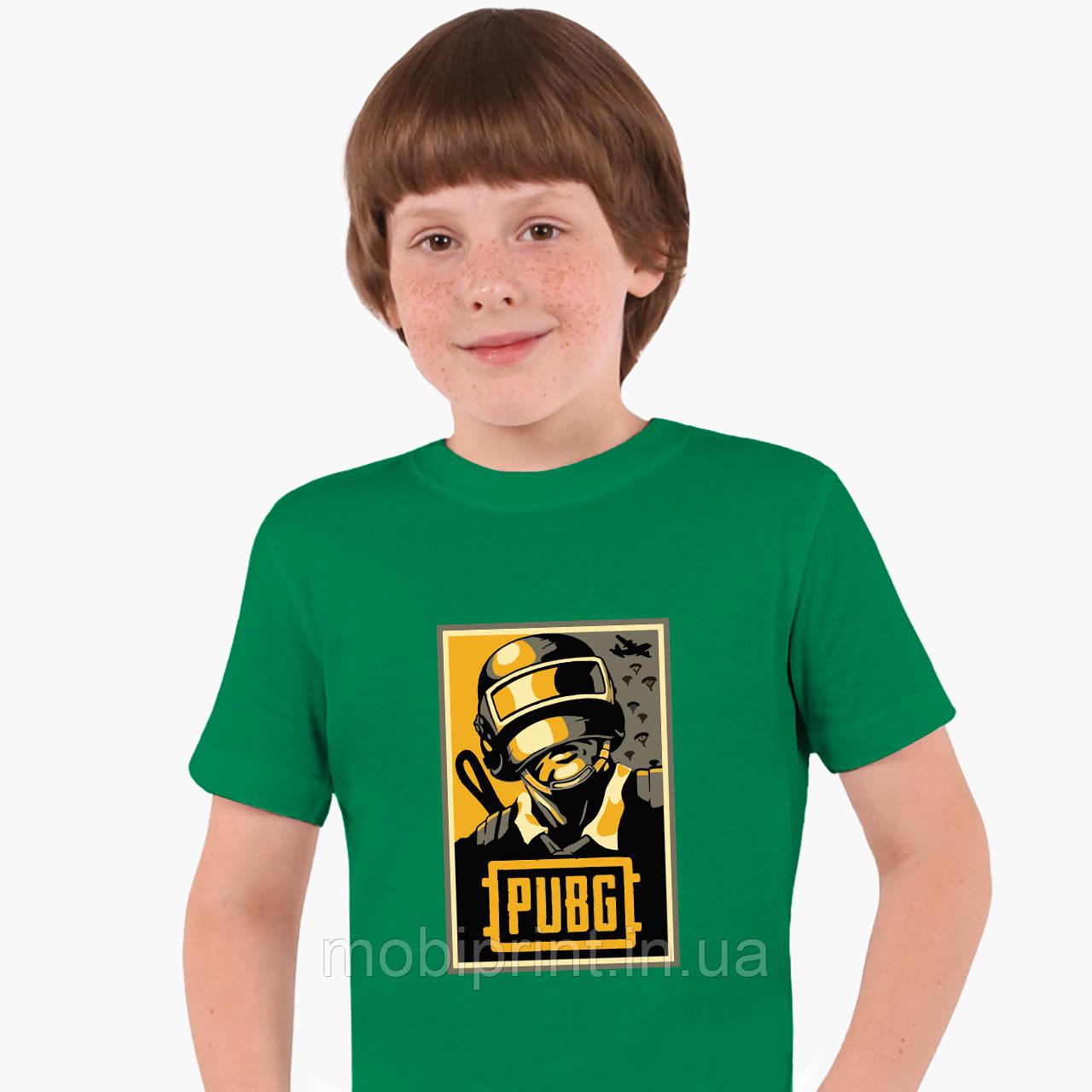 Детская футболка для мальчиков Пубг Пабг (Pubg) (25186-1179) Зеленый