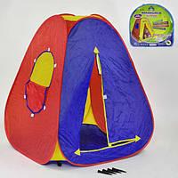 """Детская игровая палатка """"Волшебный домик"""" 3030 в форме пирамиды 85 х 85 х 108 см"""
