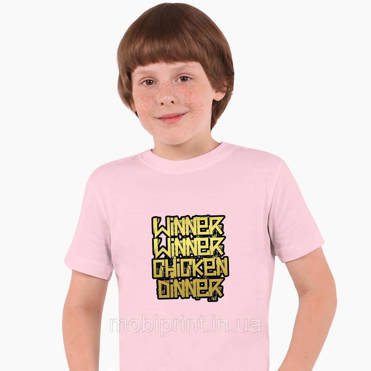 Детская футболка для мальчиков Пубг Пабг (Pubg) (25186-1180) Розовый