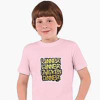 Детская футболка для мальчиков Пубг Пабг (Pubg) (25186-1180) Розовый, фото 1