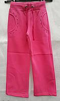 Штаны теплые трикотажные для девочек Спелая малина размеры: 122,128,140,152,164 роста