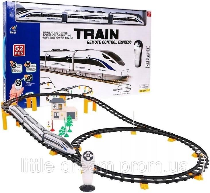 Железная дорога на радиоуправлении 2806Y-1 (52 детали, локомотив, 2 вагона)