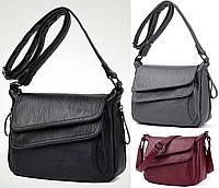 Стильная молодежная дизайнерская женская сумка через плечо