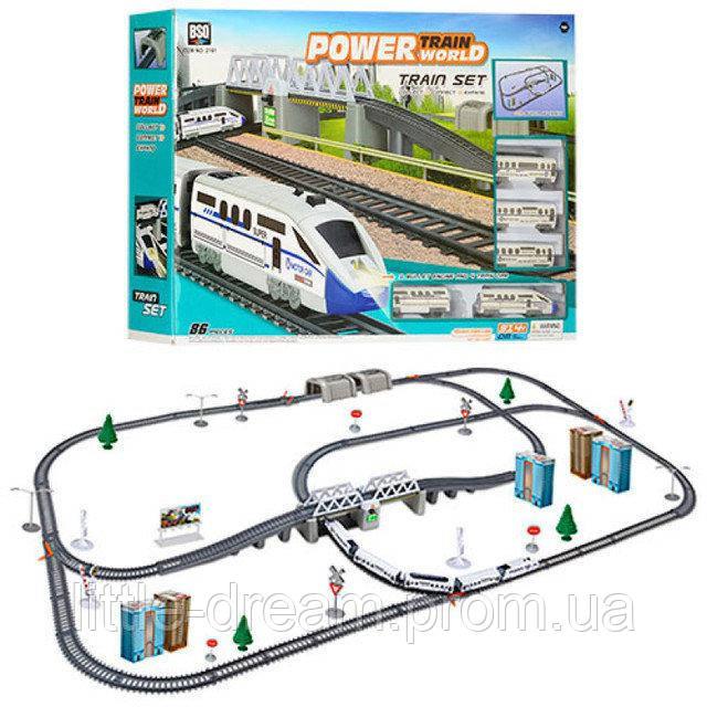 Детская железная дорога суперэкспресс Bambi 2181