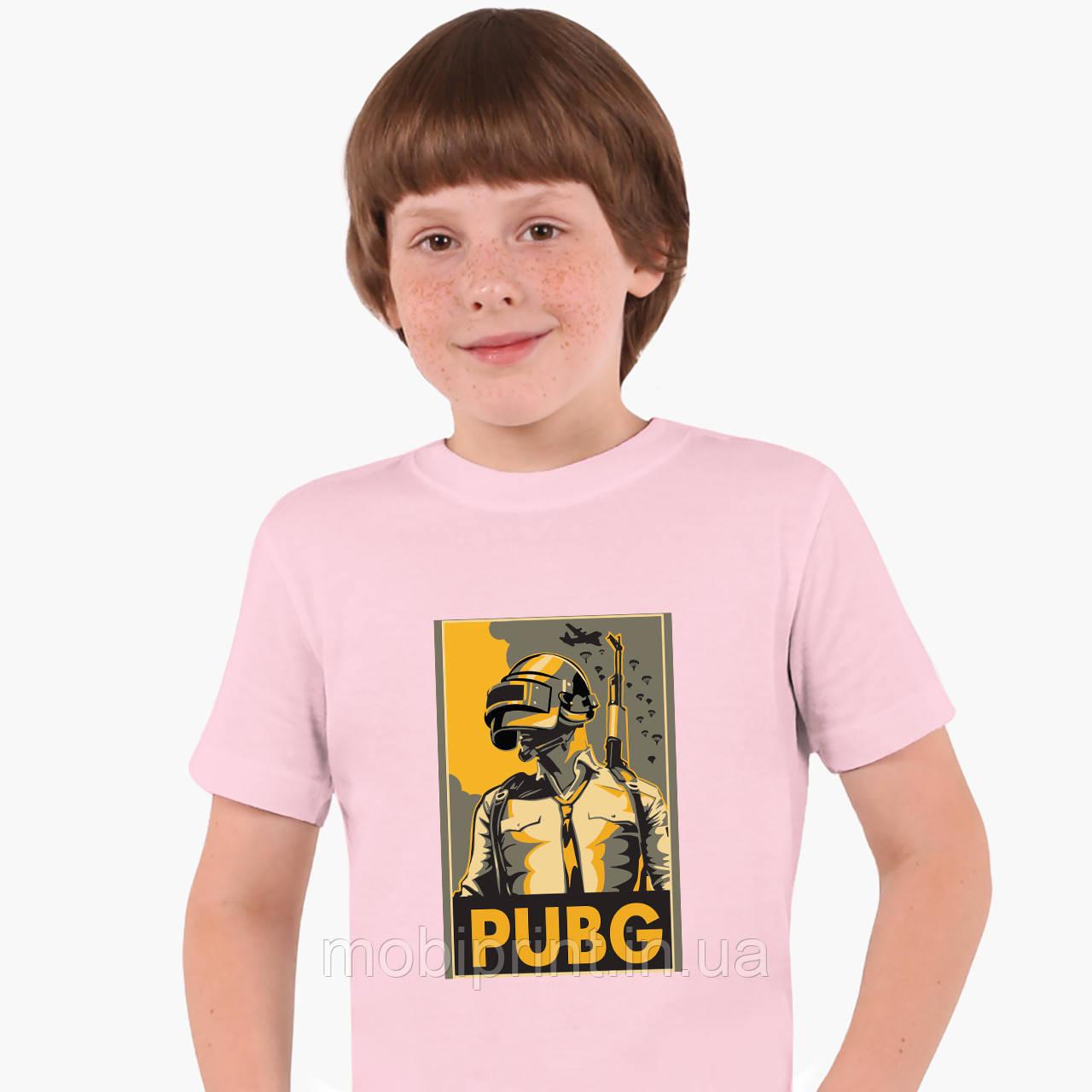 Детская футболка для мальчиков Пубг Пабг (Pubg) (25186-1181) Розовый