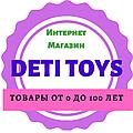 DETI TOYS Товары Для Детей и Взрослых
