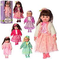 Мягконабивная кукла M 3862-1 RU