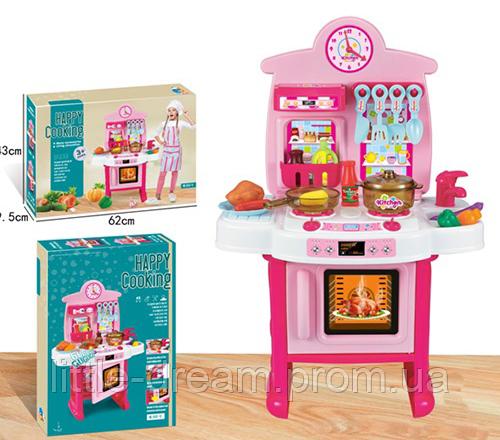 Детская игровая кухня 3830-41 с плитой, духовкой, посудой, продуктами, звук, свет