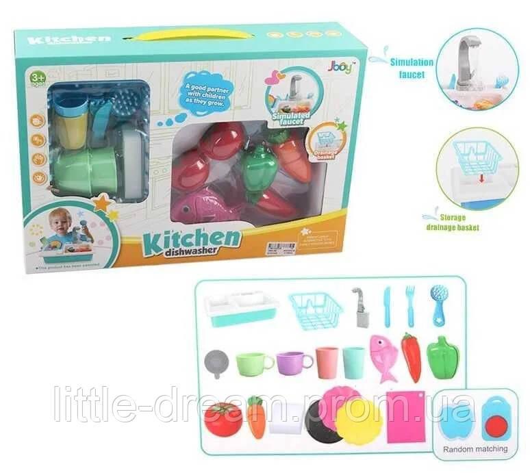 Игровой набор Кухонная раковина с водичкой 168 A-4B, течет вода, посудка