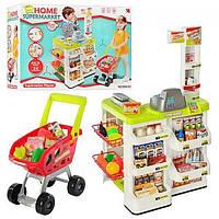 """Детский игровой набор """"Супермаркет"""" (668-03) с кассой, тележкой и сканером, световые и звуковые эффекты, фото 1"""
