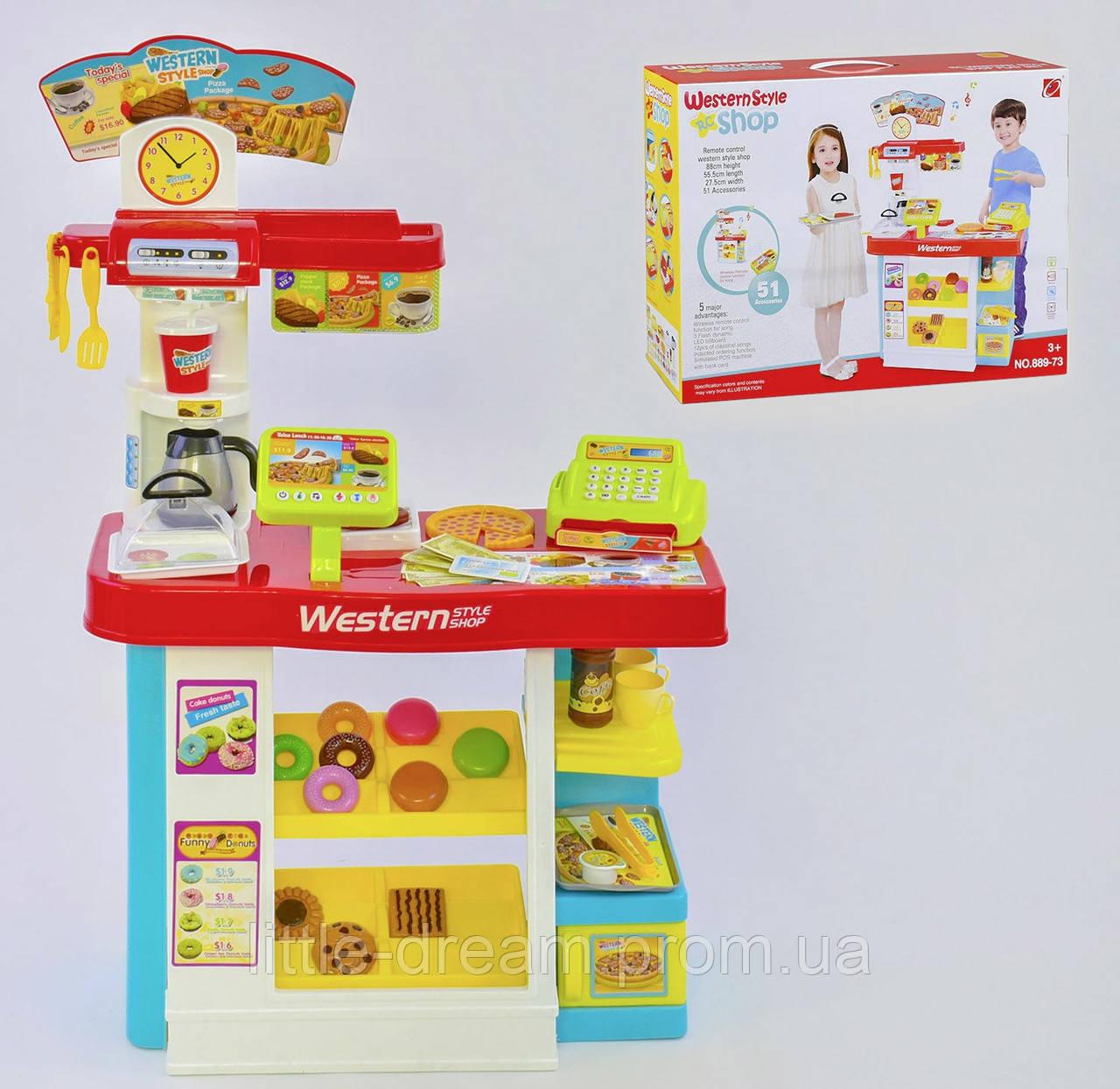 """Игровой набор """"Супермаркет"""" 889-73, на батарейках, музыкальный, песни на английском языке, свет"""