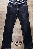 {есть:134 СМ,146 СМ,152 СМ} Джинсовые брюки для мальчиков Seagull , Артикул: CSQ89941 [146 СМ]
