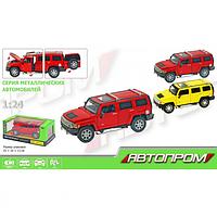 Машинка металлическая Автопром Hummer H3 (68240A)